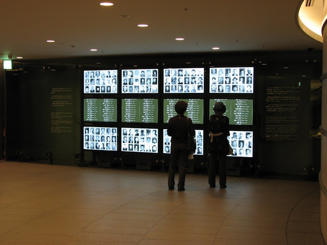 Hiroshima Peace Memorial Park - the Hall of Remembrance