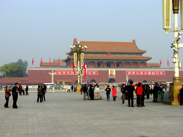 Tian'anmen, from Tian'anmen Square