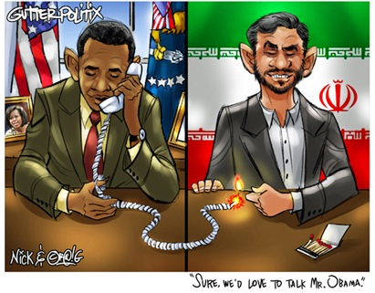 Obama & Ahmadinejad