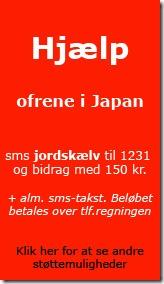 Japan_forsidebanner