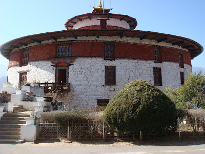 NATIONAL MUSIUM (above the paro dzong)