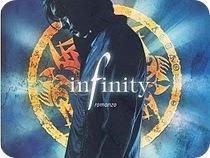 giveaway-romanticamente-fantasy-infinity