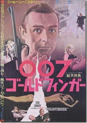 Goldfinger poster 13