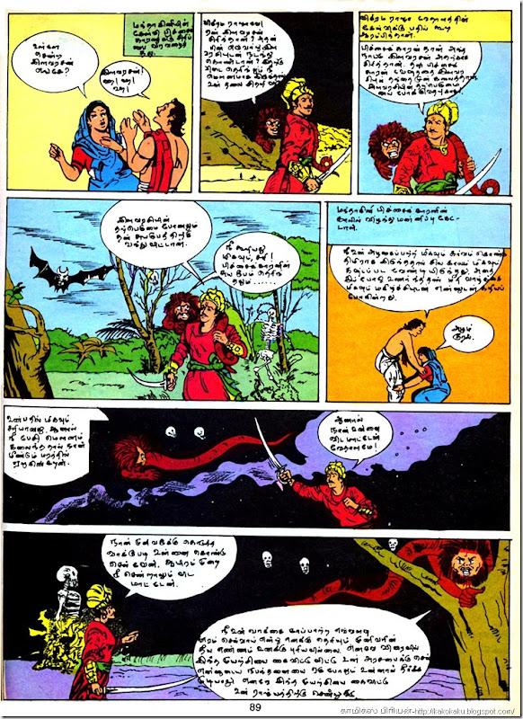 King Vikram & Vetal 4