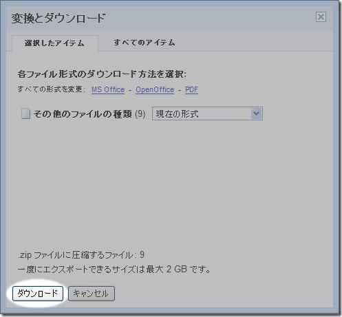docs_export5