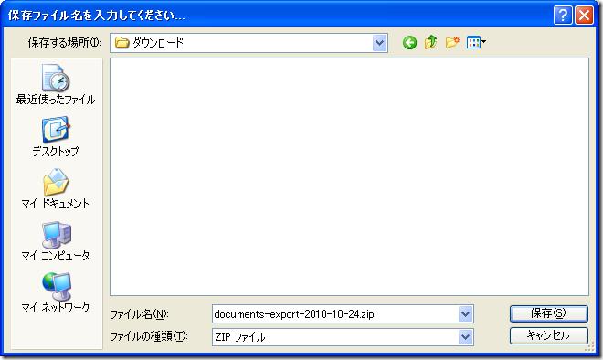 docs_export9