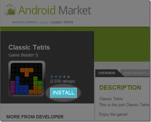 androidmarket6