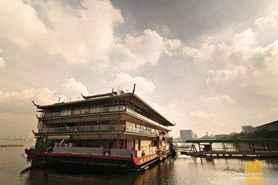 The Floating Chinese Restaurant at CCP