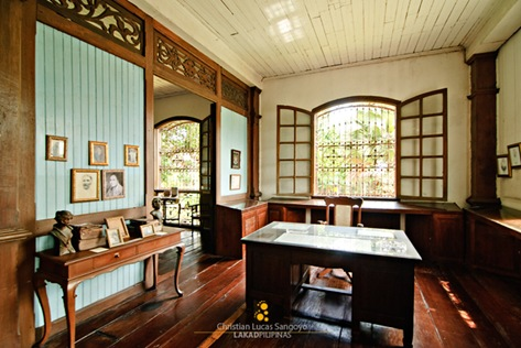 Siderooms at the Ground Floor of the Balay Negrense Museum