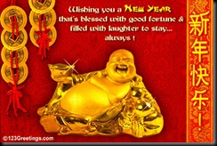 HappyChineseNewYear