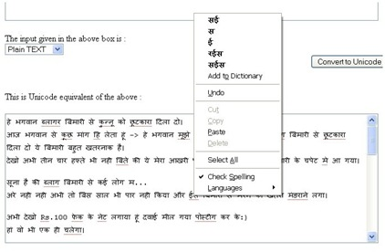 hindi spell check in mozilla a