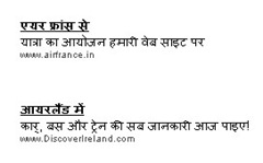 adsense in hindi - a joke 2