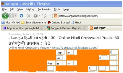firefox on varga paheli