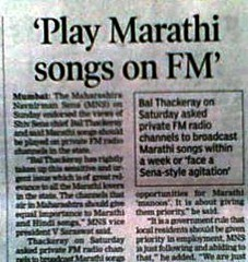 itailan songs on indian FM