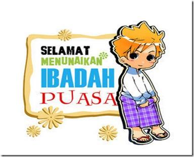 Marhaban_yaa_Ramadhan_by_adipati-1