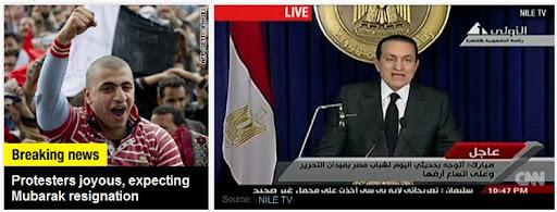 Мубарак в прямом эфире CNN