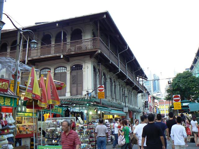 Китайския квартал