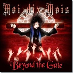 Beyond the Gate
