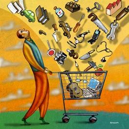 Современный потребитель