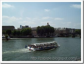 Париж, Сена.