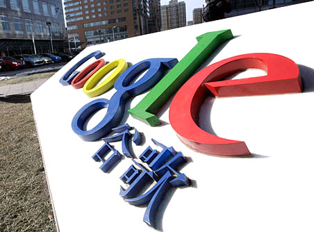 Google china Censorship Hong Kong Redirection