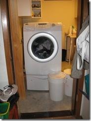 washer 1