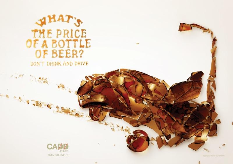 cadd-drinkdrive_01.jpg