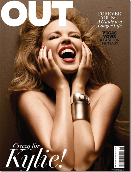 kylie minogue cover capa