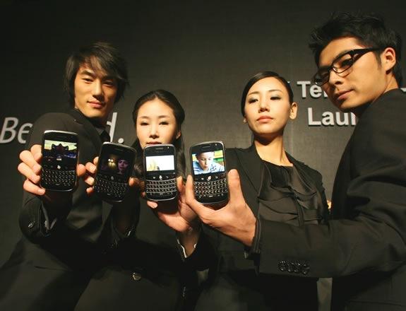 sk-telecom-blackberry