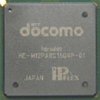 ntt-docomo-super3g-chip