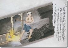 cola mining woman miner