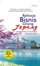 Japanese Busines