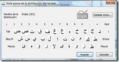 teclado_arabe