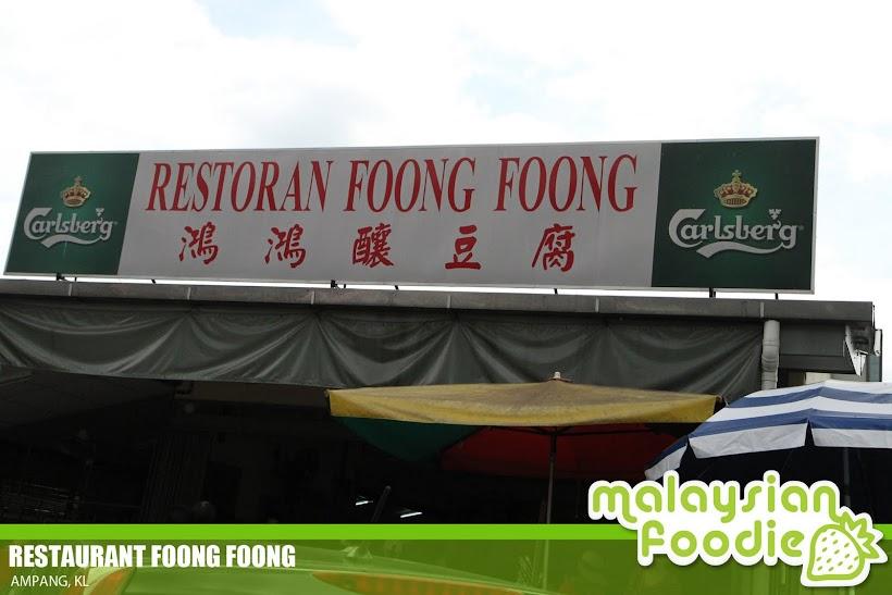 FOONG FOONG YONG TAU FU, AMPANG