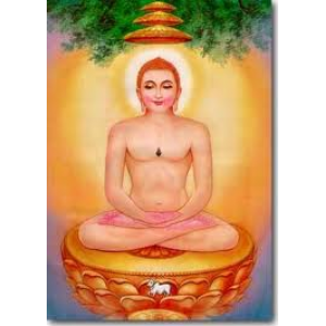 Jain Gods Cover