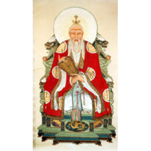 Recommended Reading On Taoism Cover