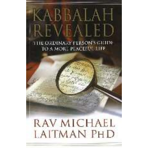 Kabbalah Revealed Cover