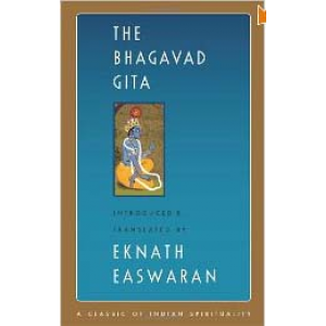 The Bhagavad Gita Classics Of Indian Spirituality Cover