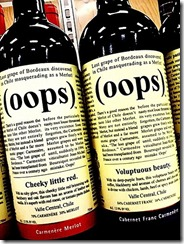 Wine - oops