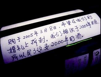 DSCF3255_副本