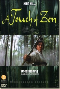 A_Touch_of_Zen