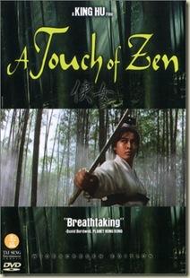 A_Touch_of_Zen