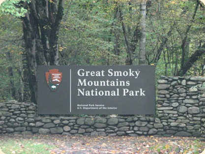 Smoky Mt Visitor Center 001