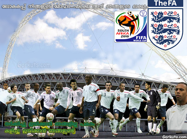world cup 2010,world cup scrap,football scraps,orkut football scrap,world cup 2010 scrap,football scrap,england team scrap,orkut engalnd scrap