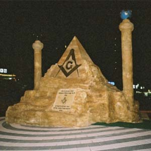 Link Between The Egyptian Mystery Religion And The Masonic Lodge Cover