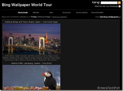 BingWPtour