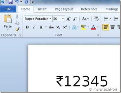 Meratechport Start Using The New Rupee Symbol Right Now