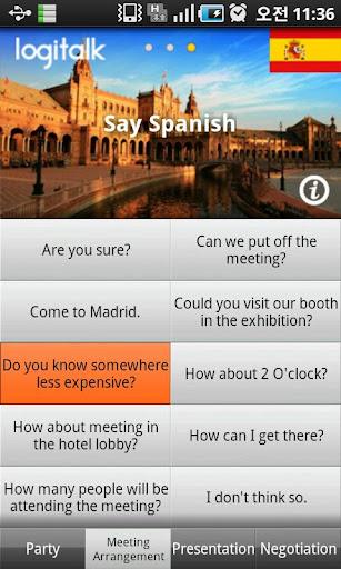 Say Spanish Free 스페인어 회화 단어공부