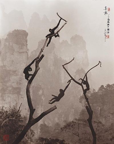 At Play, Tianzi Mountain