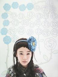 yu-aoi-calendar-2010-5-may